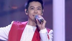 十七岁的雨季 北京卫视2014春晚 现场版 14/01/31