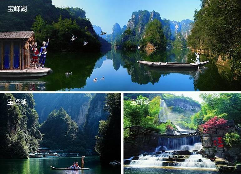 它是一座罕见的高峡平湖,四面青山,一泓碧水,风光旖旎,是山水风景杰作