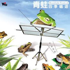 青蛙四季唱游