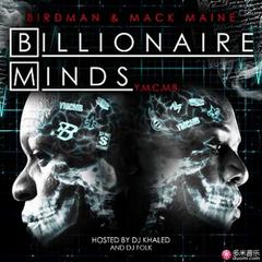 billionaire minds
