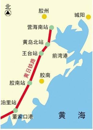下载青岛到北京铁路地图