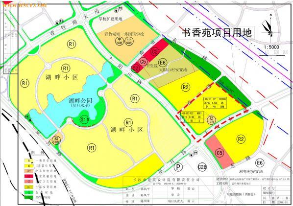 桂平市西山风景区控规