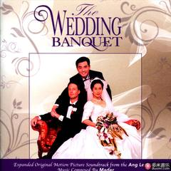 the wedding banquet/songs from the musical