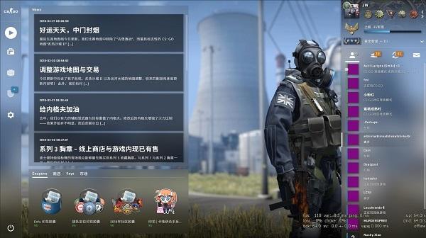 CS:GO测试服更新Panorama全景UI