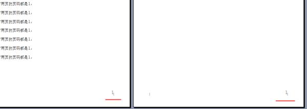 WORD文档有两页的页码都是1怎么办_360问答