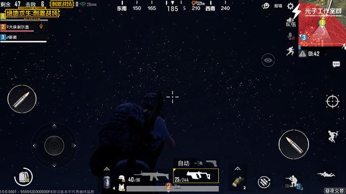 《绝地求生:刺激战场》手游新版爆料 黑夜暗战刺激加倍!