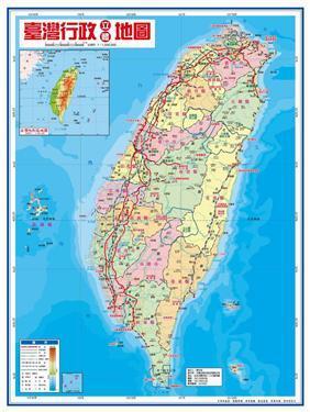 一九四三年地图