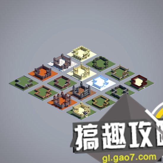 我的世界游戏综合资讯_360游戏大厅