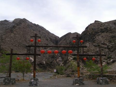 宁夏中卫寺口风景区