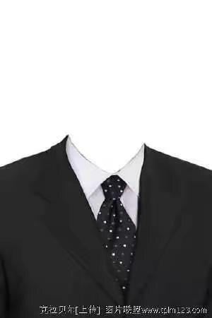 求高手把图片P成西装证件照,白底白衬衫黑领带