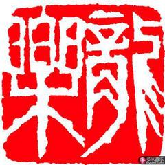 龙乐文化合辑