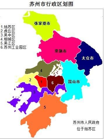 太仓青岛路地图