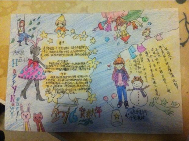 春节手抄报可以画什么呢 4开纸
