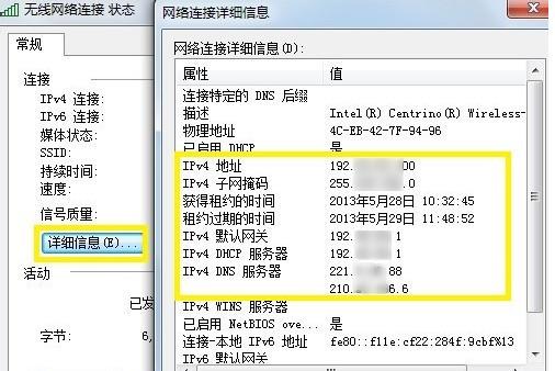 怎么查询网站ip地址_如何域名互查及IP地址查询技巧【图】如何域名