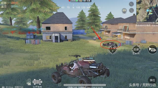 [荒野行动PC] 队友怎么闻到敌人?这个方法很难发现 详解怎么玩