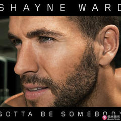 gotta be somebody