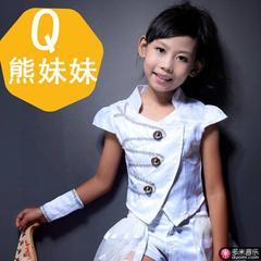 同名q熊妹妹