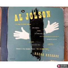 al jolson in songs he made famous