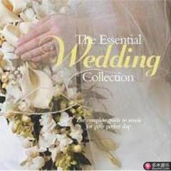 the essential wedding collection