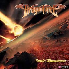sonic firestorm