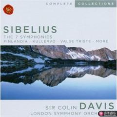 sibelius: the 7 symphonies; finlandia; kullervo; etc.