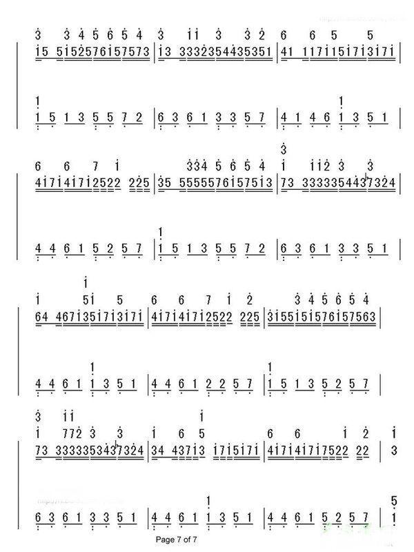 学会卡农钢琴曲得多久